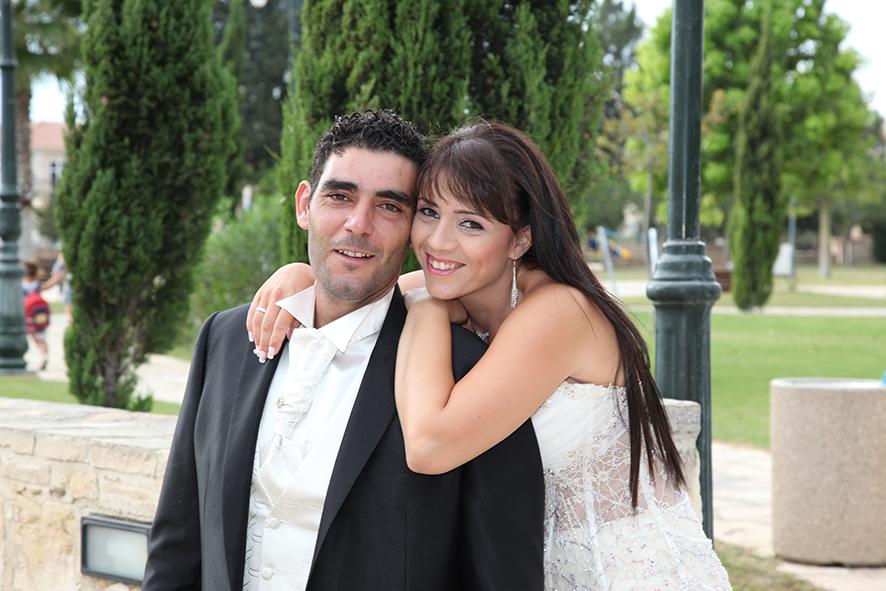Άλλος Γάμος